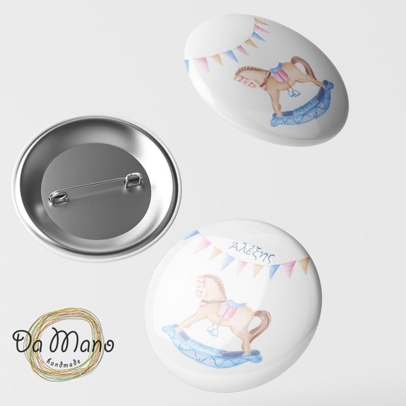 Badge Pin - Rocking Horse