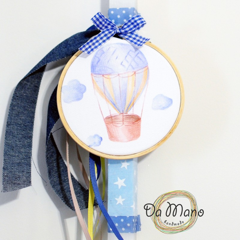 Easter Candle -with embroidery frame - Hot Air Balloon