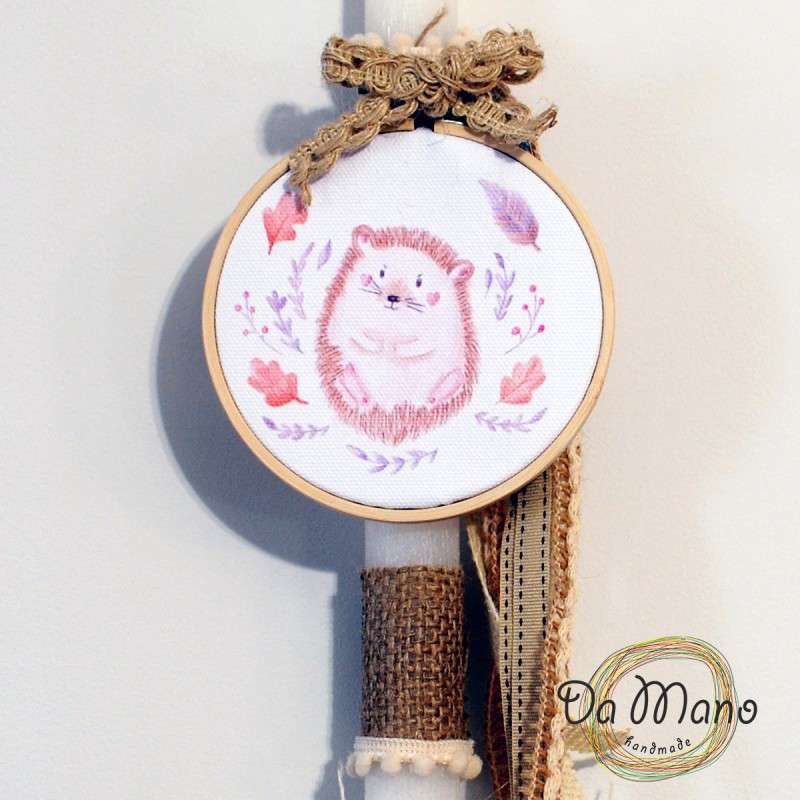 Easter Candle -with embroidery frame -  Woodland Hedgehog
